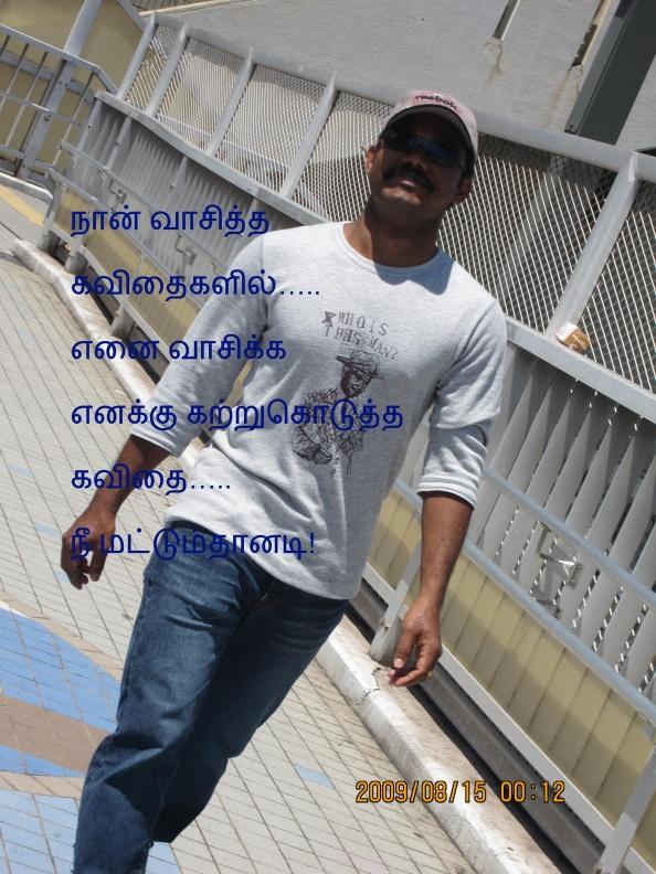 Padmahari_p3